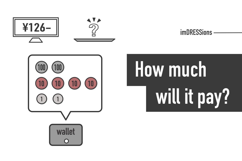 お釣りの小銭を少なくする支払い方。コンパクト財布を使うコツ。