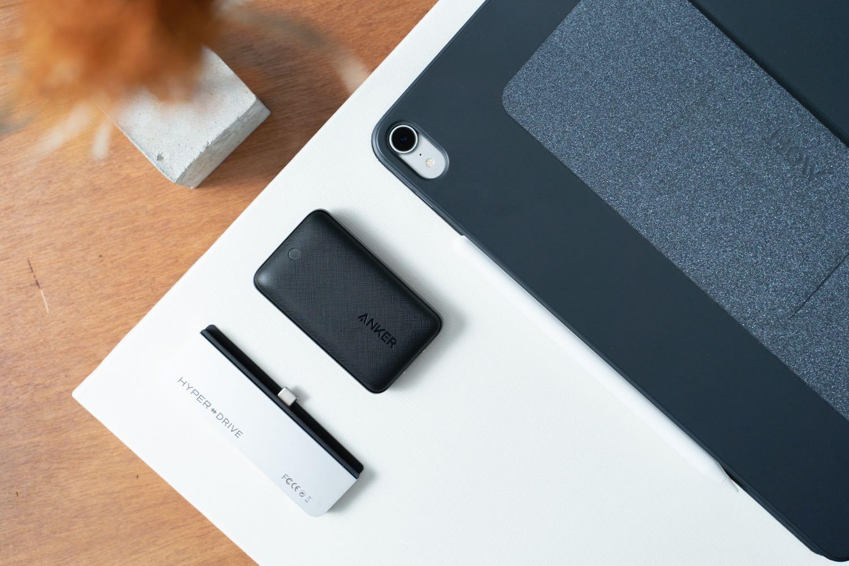 iPad Proと揃える6アイテム。iPadライフには欠かせない周辺機器を紹介。