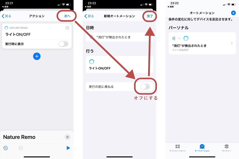 Nfc を ありません タグ し て は この サポート いる アプリ