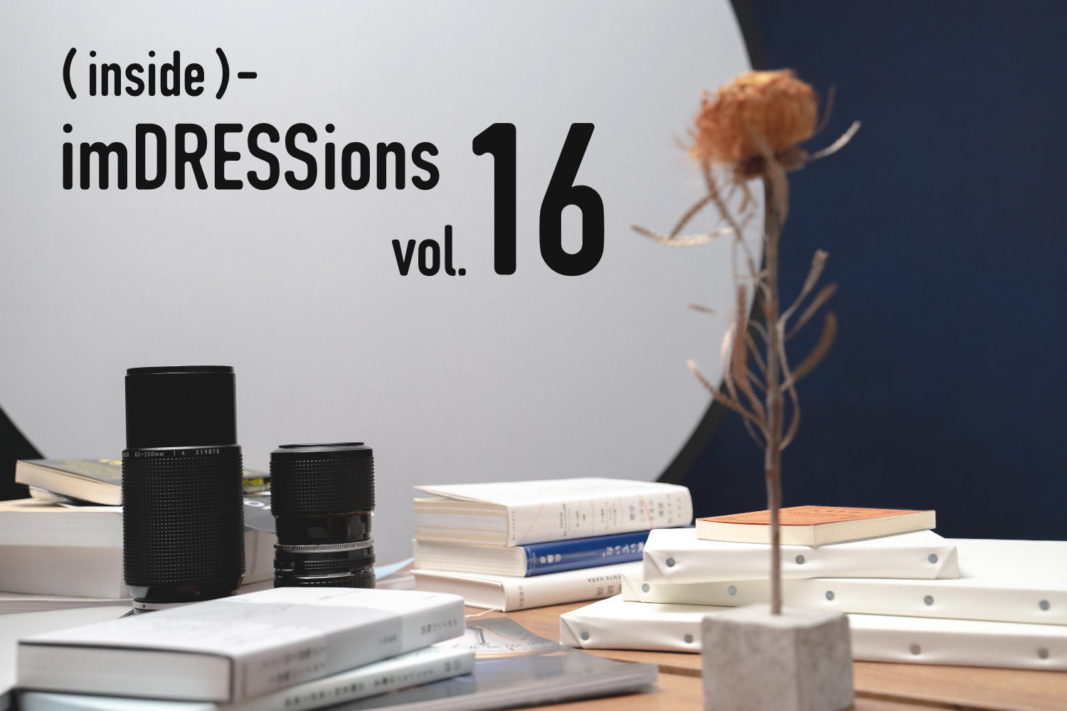 『(inside)-imDRESSions』vol.16