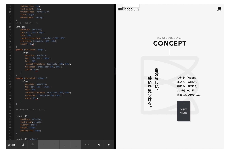 【#iPadでWordPress】テーマカスタマイズで使用したアプリとプラグイン。