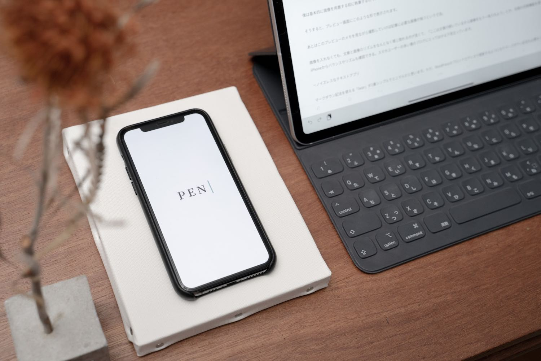 ブログ執筆・管理にシンプルなテキストエディターを。iPadアプリ『PenCake』