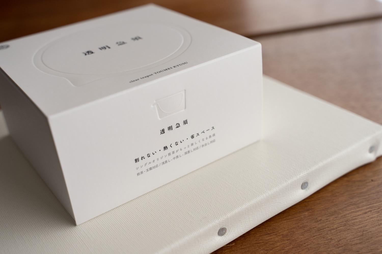 『透明急須』のパッケージ。