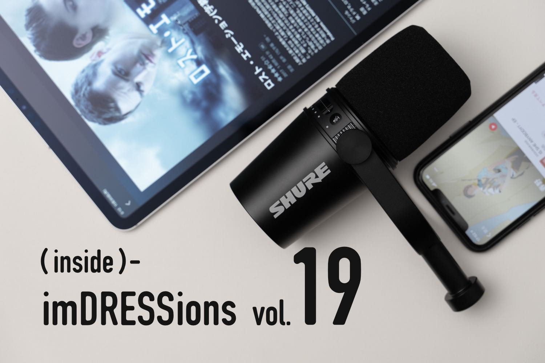 『(inside)-imDRESSions』vol.19