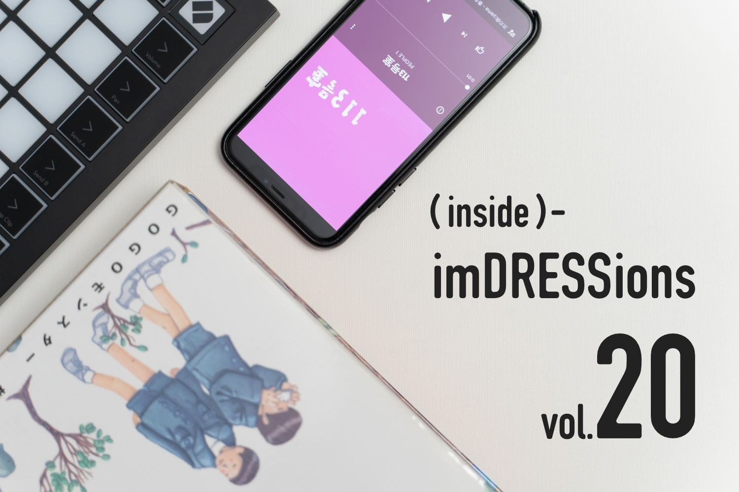 『(inside)-imDRESSions』vol.20