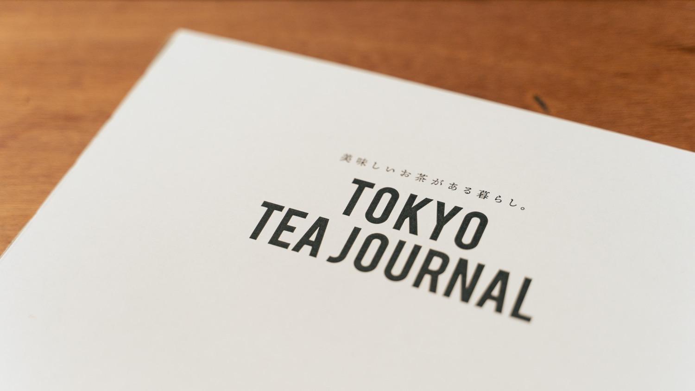 『TOKYO TEA JOURNAL』のパッケージ。