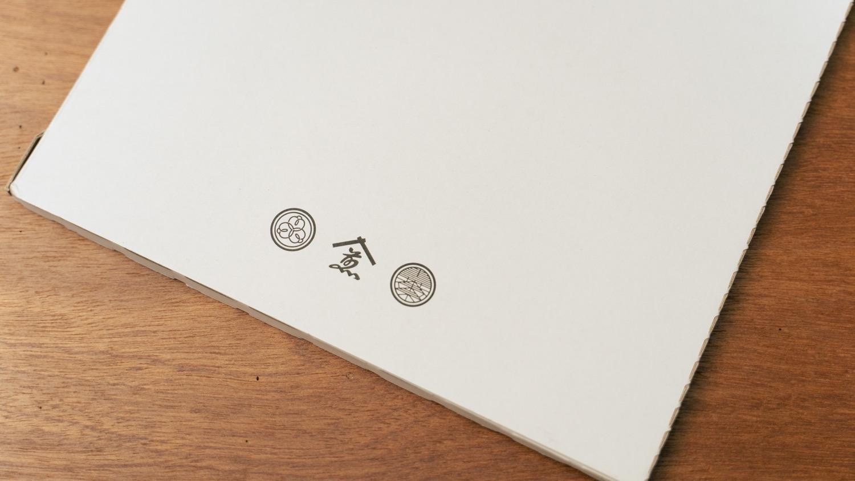 煎茶堂東京のロゴ。