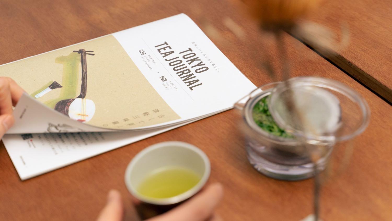 一杯のお茶と向き合う定期便。『煎茶堂東京 TOKYO TEA JOURNAL』【PR】