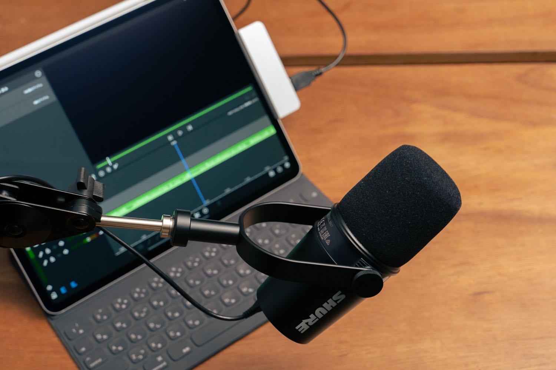 iPadで音声配信。収録環境とstand.fmへのアップロード方法。