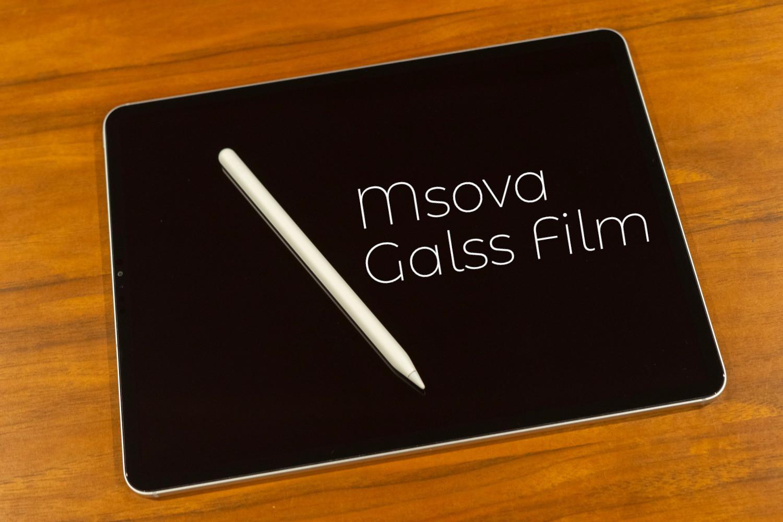 1000円で安心を買う。Msova iPad Pro12.9 ガラスフィルム。