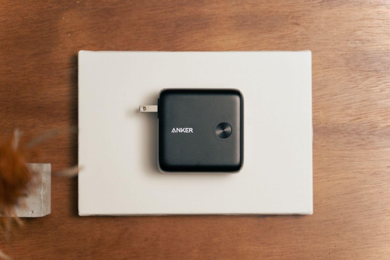 充電器一体型モバイルバッテリー。『Anker PowerCore Fusion 10000』