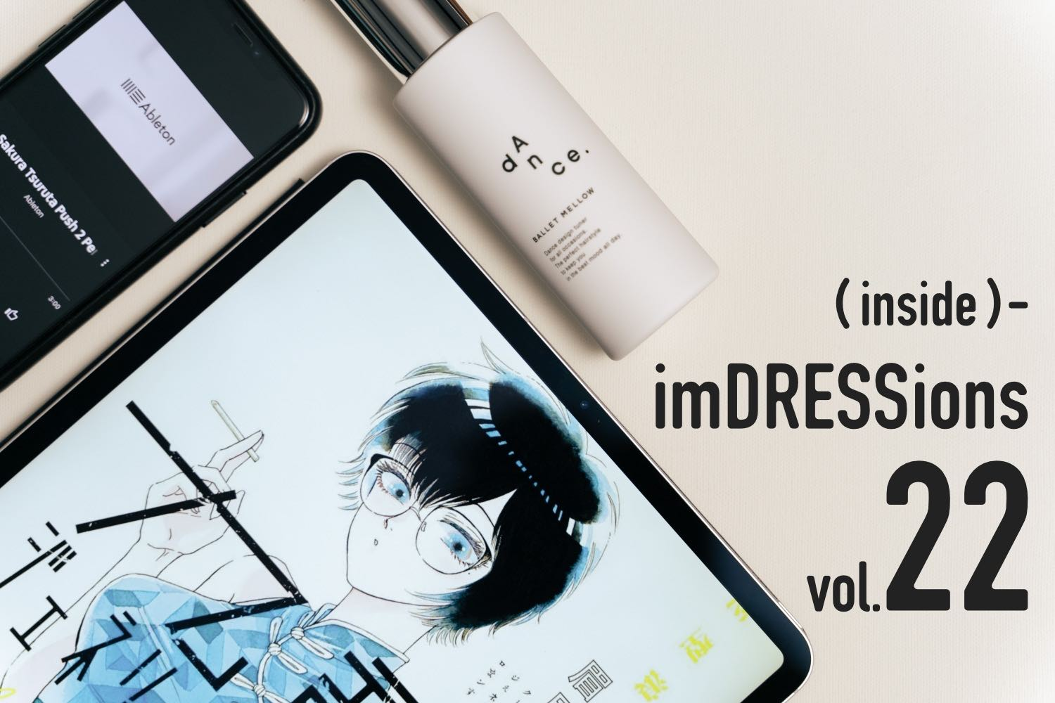 『(inside)-imDRESSions』vol.22