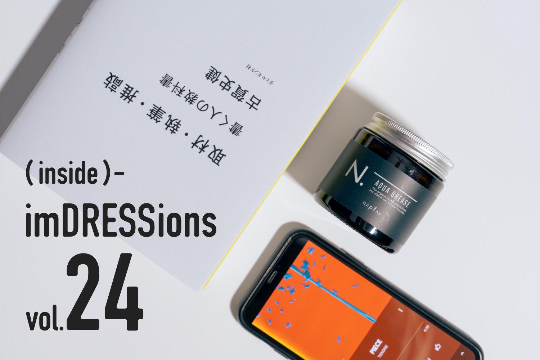 『(inside)-imDRESSions』vol.24